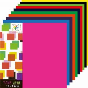 Origami paper, Assorted colours, 15cm x 15cm, 50 sheets, (ok1218)